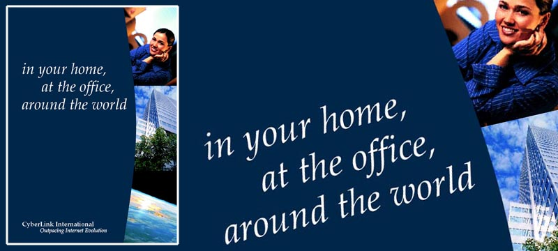 CyberLink International Internet Services (Corporate Brochure)